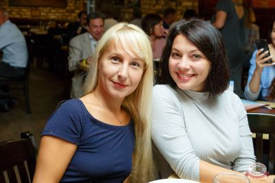 День строителя сжурналом «Интерьерный», 28 августа 2018 - Ресторан «Максимилианс» Казань - 72