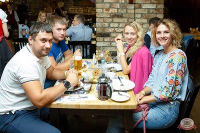 День строителя сжурналом «Интерьерный», 28 августа 2018 - Ресторан «Максимилианс» Казань - 75
