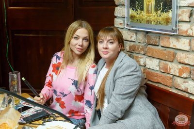 День строителя сжурналом «Интерьерный», 28 августа 2018 - Ресторан «Максимилианс» Казань - 76
