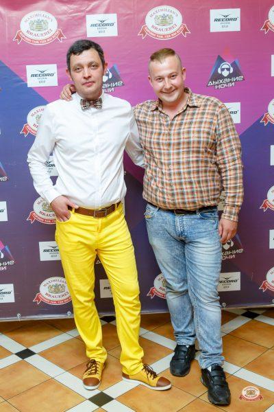 Конкурс Maximilian's band. Финал - Ресторан «Максимилианс» Казань - 0004