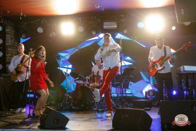 Конкурс Maximilian's band. Финал - Ресторан «Максимилианс» Казань - 0013