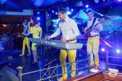 Конкурс Maximilian's band. Финал - Ресторан «Максимилианс» Казань - 0023