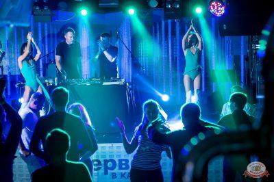 «Дыхание ночи»: Slider & Magnit, 31 августа 2018 - Ресторан «Максимилианс» Казань - 15