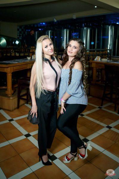 «Дыхание ночи»: Slider & Magnit, 31 августа 2018 - Ресторан «Максимилианс» Казань - 19