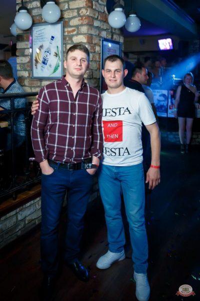 «Дыхание ночи»: Slider & Magnit, 31 августа 2018 - Ресторан «Максимилианс» Казань - 20