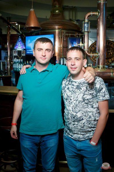«Дыхание ночи»: Slider & Magnit, 31 августа 2018 - Ресторан «Максимилианс» Казань - 26