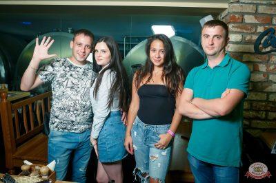 «Дыхание ночи»: Slider & Magnit, 31 августа 2018 - Ресторан «Максимилианс» Казань - 32