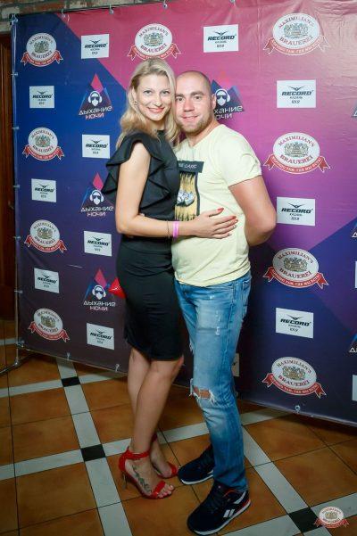 «Дыхание ночи»: Slider & Magnit, 31 августа 2018 - Ресторан «Максимилианс» Казань - 40