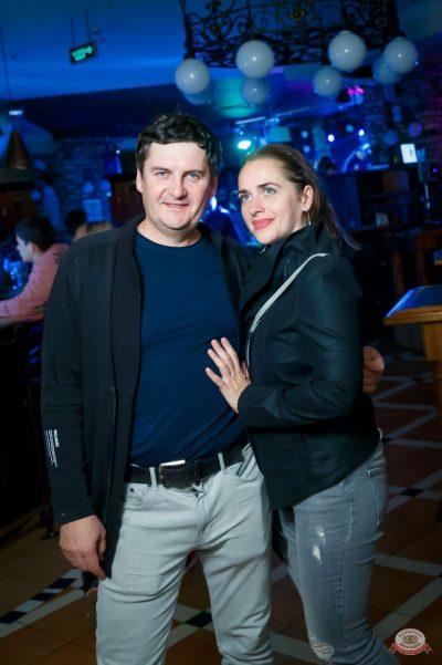 «Дыхание ночи»: Slider & Magnit, 31 августа 2018 - Ресторан «Максимилианс» Казань - 42