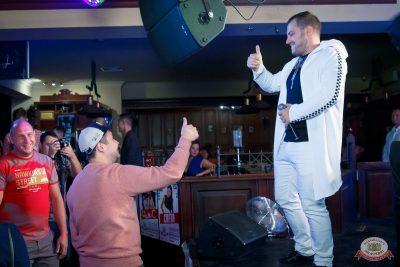 «Дыхание ночи»: Slider & Magnit, 31 августа 2018 - Ресторан «Максимилианс» Казань - 5