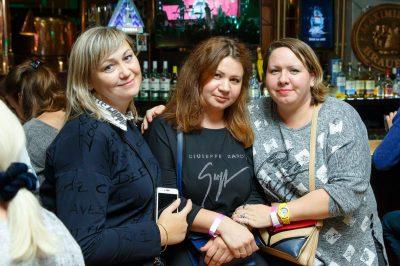 «Вечеринка Ретро FM»: «Комиссар», «Технология», «Размер Project», 13 сентября 2018 - Ресторан «Максимилианс» Казань - 39