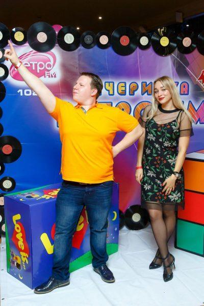«Вечеринка Ретро FM», 14 сентября 2018 - Ресторан «Максимилианс» Казань - 12