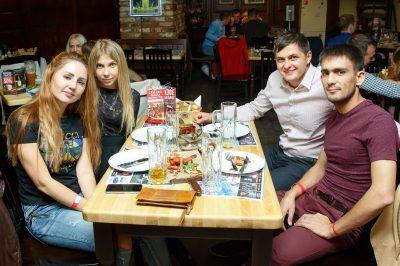 «Вечеринка Ретро FM», 14 сентября 2018 - Ресторан «Максимилианс» Казань - 38
