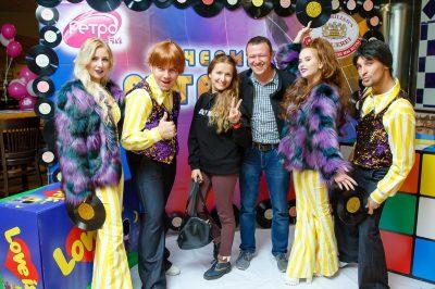 «Вечеринка Ретро FM», 14 сентября 2018 - Ресторан «Максимилианс» Казань - 4