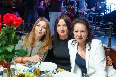 «Вечеринка Ретро FM», 14 сентября 2018 - Ресторан «Максимилианс» Казань - 48