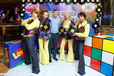 «Вечеринка Ретро FM», 14 сентября 2018 - Ресторан «Максимилианс» Казань - 6