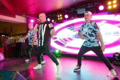 Группа «КАР-МЭН», 11 октября 2018 - Ресторан «Максимилианс» Казань - 21