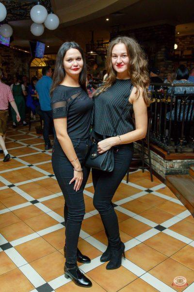 Группа «КАР-МЭН», 11 октября 2018 - Ресторан «Максимилианс» Казань - 32