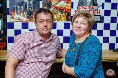 Группа «КАР-МЭН», 11 октября 2018 - Ресторан «Максимилианс» Казань - 34