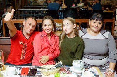 Группа «КАР-МЭН», 11 октября 2018 - Ресторан «Максимилианс» Казань - 35