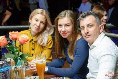 Группа «КАР-МЭН», 11 октября 2018 - Ресторан «Максимилианс» Казань - 36