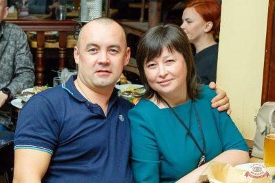 Группа «КАР-МЭН», 11 октября 2018 - Ресторан «Максимилианс» Казань - 42