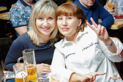 Группа «КАР-МЭН», 11 октября 2018 - Ресторан «Максимилианс» Казань - 44