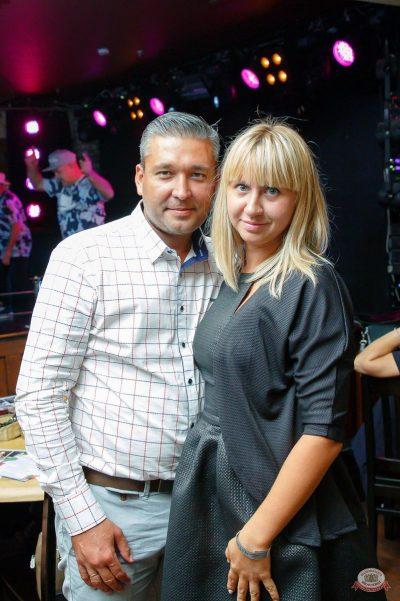 Группа «КАР-МЭН», 11 октября 2018 - Ресторан «Максимилианс» Казань - 46