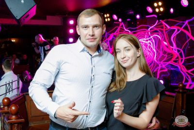 Группа «КАР-МЭН», 11 октября 2018 - Ресторан «Максимилианс» Казань - 47