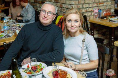 Группа «КАР-МЭН», 11 октября 2018 - Ресторан «Максимилианс» Казань - 49
