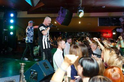 Группа «КАР-МЭН», 11 октября 2018 - Ресторан «Максимилианс» Казань - 5