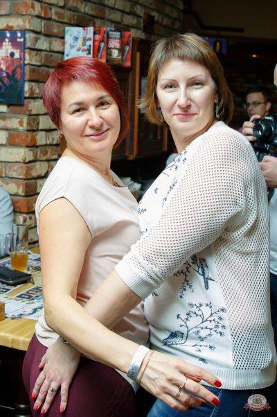 Группа «КАР-МЭН», 11 октября 2018 - Ресторан «Максимилианс» Казань - 50