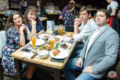 Группа «КАР-МЭН», 11 октября 2018 - Ресторан «Максимилианс» Казань - 51