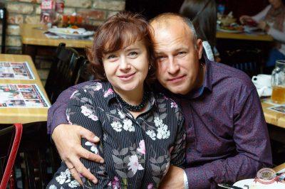 Группа «КАР-МЭН», 11 октября 2018 - Ресторан «Максимилианс» Казань - 52