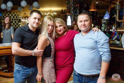 Группа «КАР-МЭН», 11 октября 2018 - Ресторан «Максимилианс» Казань - 58