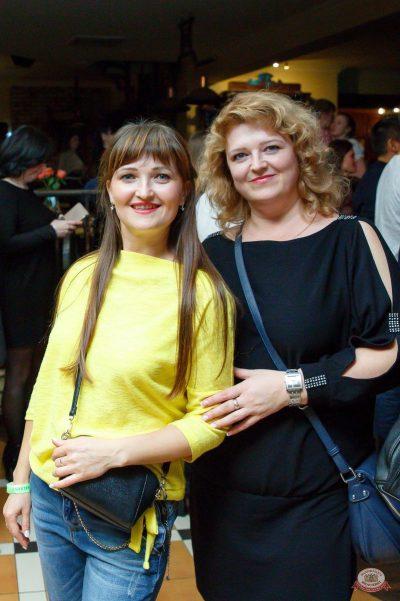 Группа «КАР-МЭН», 11 октября 2018 - Ресторан «Максимилианс» Казань - 59
