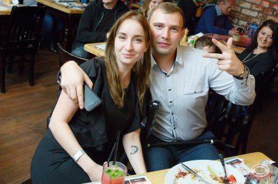 Группа «КАР-МЭН», 11 октября 2018 - Ресторан «Максимилианс» Казань - 62