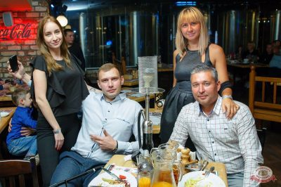 Группа «КАР-МЭН», 11 октября 2018 - Ресторан «Максимилианс» Казань - 63