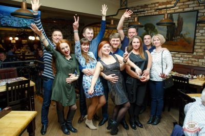 Группа «КАР-МЭН», 11 октября 2018 - Ресторан «Максимилианс» Казань - 64