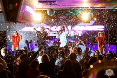 «Дыхание ночи»: DJ Denis Agamirov, 1 марта 2019 - Ресторан «Максимилианс» Казань - 11
