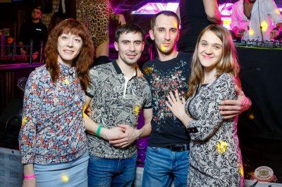 «Дыхание ночи»: DJ Denis Agamirov, 1 марта 2019 - Ресторан «Максимилианс» Казань - 19