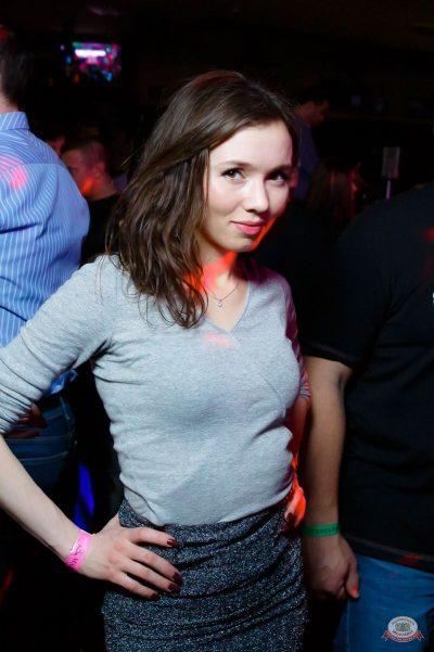«Дыхание ночи»: DJ Denis Agamirov, 1 марта 2019 - Ресторан «Максимилианс» Казань - 46