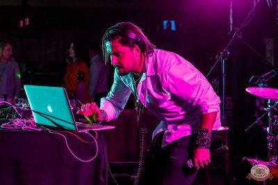«Дыхание ночи»: DJ Denis Agamirov, 1 марта 2019 - Ресторан «Максимилианс» Казань - 8