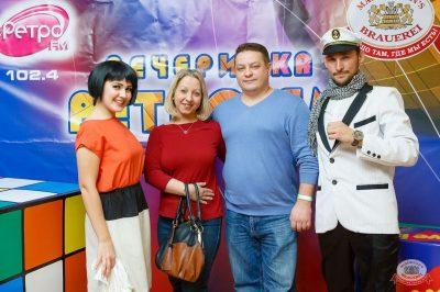 «Вечеринка Ретро FM», 13 октября 2018 - Ресторан «Максимилианс» Казань - 1