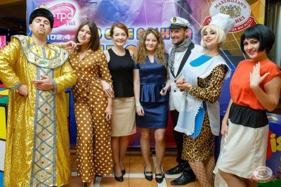 «Вечеринка Ретро FM», 13 октября 2018 - Ресторан «Максимилианс» Казань - 10