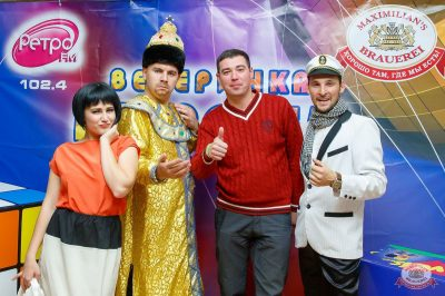 «Вечеринка Ретро FM», 13 октября 2018 - Ресторан «Максимилианс» Казань - 11