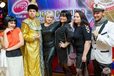 «Вечеринка Ретро FM», 13 октября 2018 - Ресторан «Максимилианс» Казань - 12