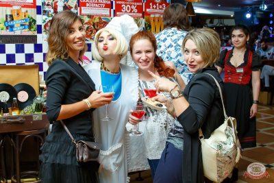 «Вечеринка Ретро FM», 13 октября 2018 - Ресторан «Максимилианс» Казань - 13