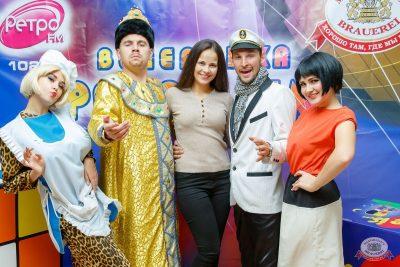 «Вечеринка Ретро FM», 13 октября 2018 - Ресторан «Максимилианс» Казань - 14
