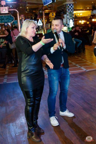 «Вечеринка Ретро FM», 13 октября 2018 - Ресторан «Максимилианс» Казань - 16